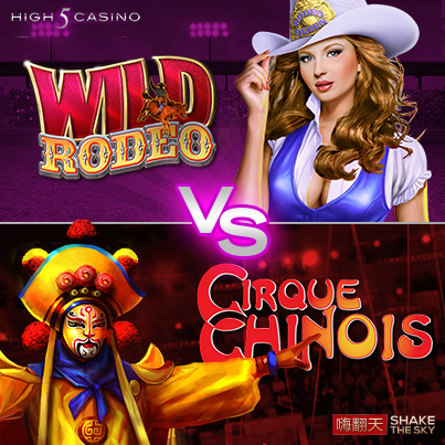 Cirque-VS-WildRodeo_403x403