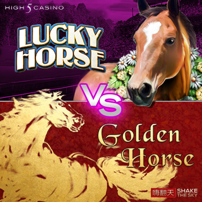LuckyHorse-VS-GoldenHorse_403x403