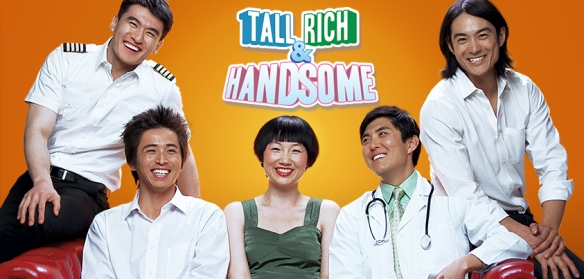 Tall,-Rich-and-Handsome_milestone_English