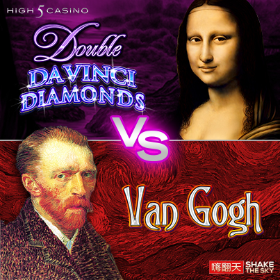Davinci-VS-VanGogh_403x403
