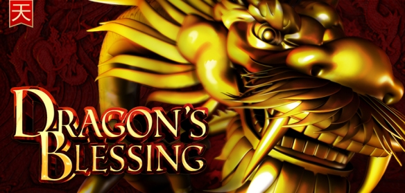STS_Dragon'sBlessing_843x403