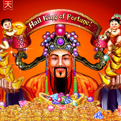 Hail-King-of-Fortune_Glass_Ad