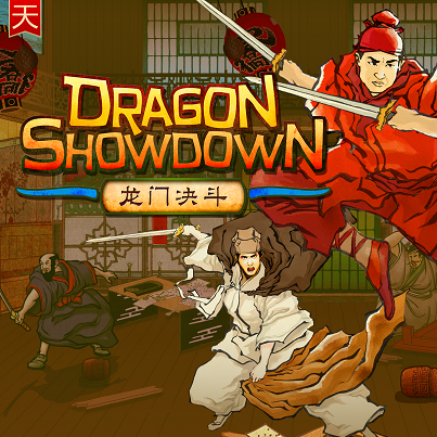 DragonShowdown_glass_ad