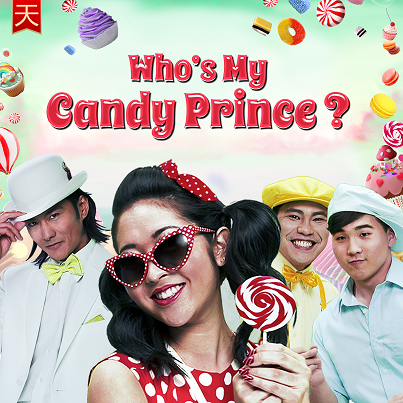 Whos-My-Candy-Prince_Glass_1200x1200_2