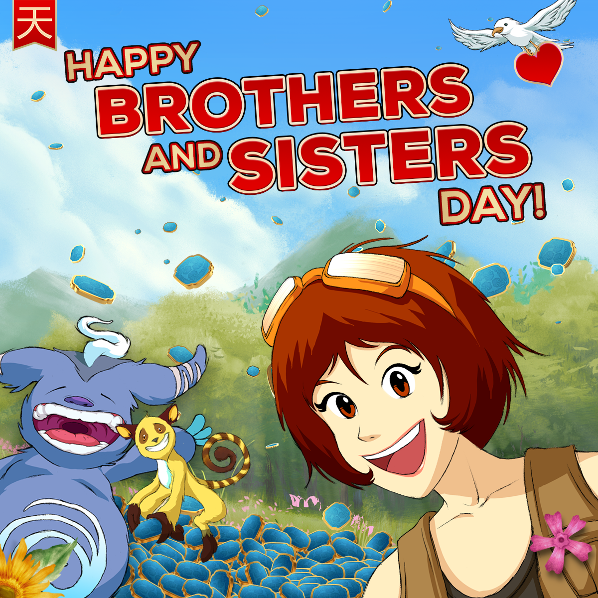 Happy Brothers And Sisters Day!